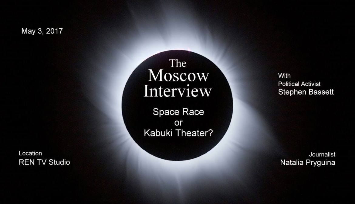 Moscow Interview- Space Race or Kabuki Theater?